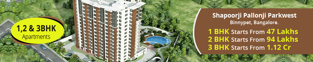 Shapoorji Pallonji Park West
